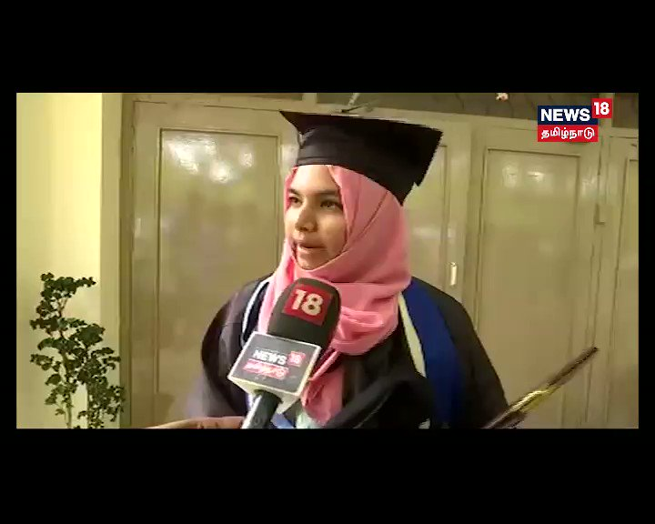 Rabiha, a gold medalist from Pondicherry university rejected the gold medal because she was allegedly denied entry into the convocation hall when President Kovind arrived for the event on suspicion that she could protest against CAA. #CAA_NRC