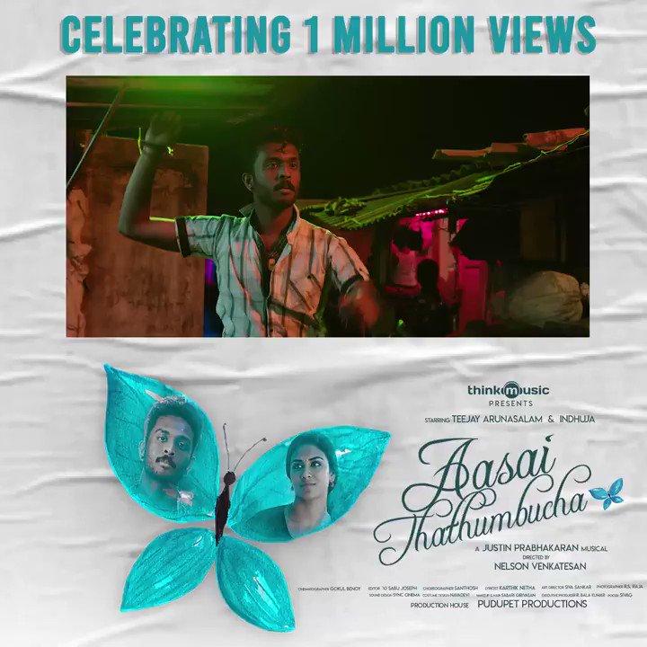 #AasaiThathumbucha  🦋💗🦘Hits 1.2 Million+ Views !!  Thank you fans for the Overwhelming Love 🤗 A @justin_tunes & @Iamteejaymelody Magic 🧙♀️🎶 Starring the Beautiful @Actress_Indhuja 🔛  Director - @nelsonvenkat  @editorsabu @gokulbenoy #ThinkMusicPresents