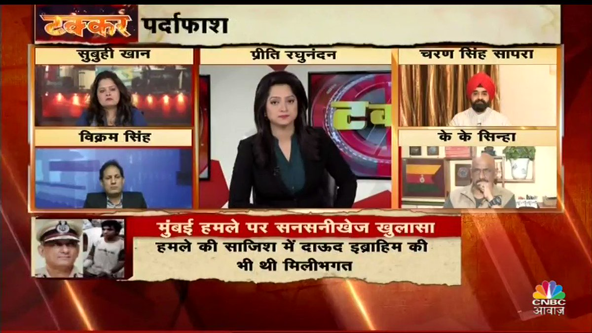 #TakkarOnAwaaz | अगर उस वक्त आतंकियों को हिंदू आइडेंटिटी देने का प्रयास किया गया था तो ये बात राकेश मरिया साहब ने चार्ज शीट पर क्यों नहीं लिखी: चरण सिंह सापरा, प्रवक्ता, कांग्रेस  @Charanssapra