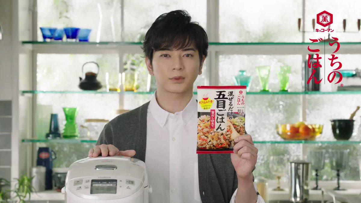 お弁当に混ぜごはんが入っていた時って、ちょっとテンション上がりませんでした…?😆  #うちのごはん シリーズの混ぜごはんの素を使えば、炊き込み不要で、混ぜごはんのできあがり! 2袋入り(1袋にお茶碗2杯分)なので、お弁当にちょっと使いたい時にもおすすめです🍙  CMは #松本潤 さんです💜