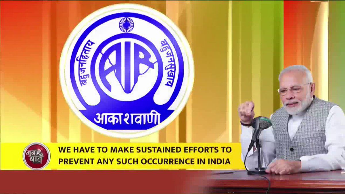 Based in Pune, Dr. Borse shared his experiences of combating the COVID-19 menace.   Our doctors are not only curing patients but also playing the role of counsellors, who are keeping the morale of our patients and their families high. #MannKiBaat