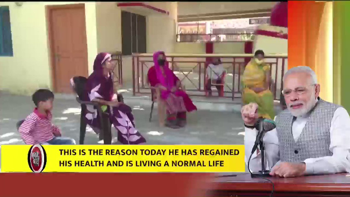 Ashok Ji from Agra overcame COVID-19 and has a message for his fellow Indians. Hear what he has to say... #MannKiBaat