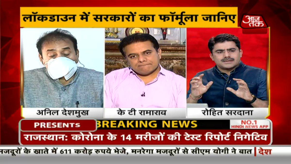 बिना वजह टेस्टिंग की ज़रूरत नहीं हैं : @KTRTRS देखिए #Dangal @sardanarohit के साथ LIVE :  #IndiaFightsCorona #CoronavirusPandemic