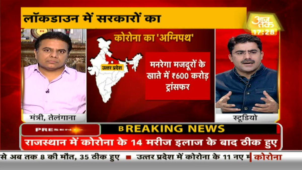 #IndiaFightsCorona | @AnilDeshmukhNCP और @KTRTRS ने देशवासियों से की ये अपील ! देखिए #Dangal @sardanarohit के साथ LIVE :