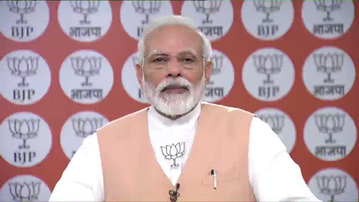 RT narendramodi : 130 करोड़ देशवासियों की महाशक्ति के महाप्रयास से जन्मे महाप्रकाश ने देश को लंबी लड़ाई के लिए तैयार किया है।   आज देश का लक्ष्य एक है, मिशन एक है और संकल्प एक है- कोरोना महामारी के खिलाफ लड़ाई में जीत।