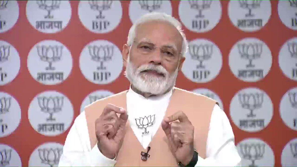 RT narendramodi : जबसे कोरोना संकट शुरू हुआ है, तबसे भाजपा के लाखों कार्यकर्ता दिन-रात गरीबों की मदद करने में जुटे हैं।   पार्टी के 40वें स्थापना दिवस पर मैं कुछ विशेष कार्यों पर और बल देने के लिए आपसे प्रार्थना करता हूं। इसे आप मेरा पंच-आग्रह मान सकते ह…