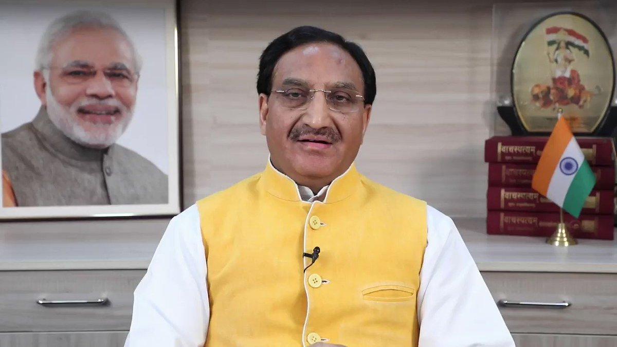 मैं माननीय सर्वोच्च न्यायालय का आभारी हूँ जिसने छात्रों की सुरक्षा सुनिश्चित करने हेतु 1 जुलाई से 15 जुलाई तक 10वीं एवं 12वीं कक्षा की #CBSE परीक्षाओं को आयोजित नहीं करने के हमारे प्रस्ताव को स्वीकार किया।  @PMOIndia @HMOIndia @PIB_India @MIB_India @mygovindia  @DDNewslive