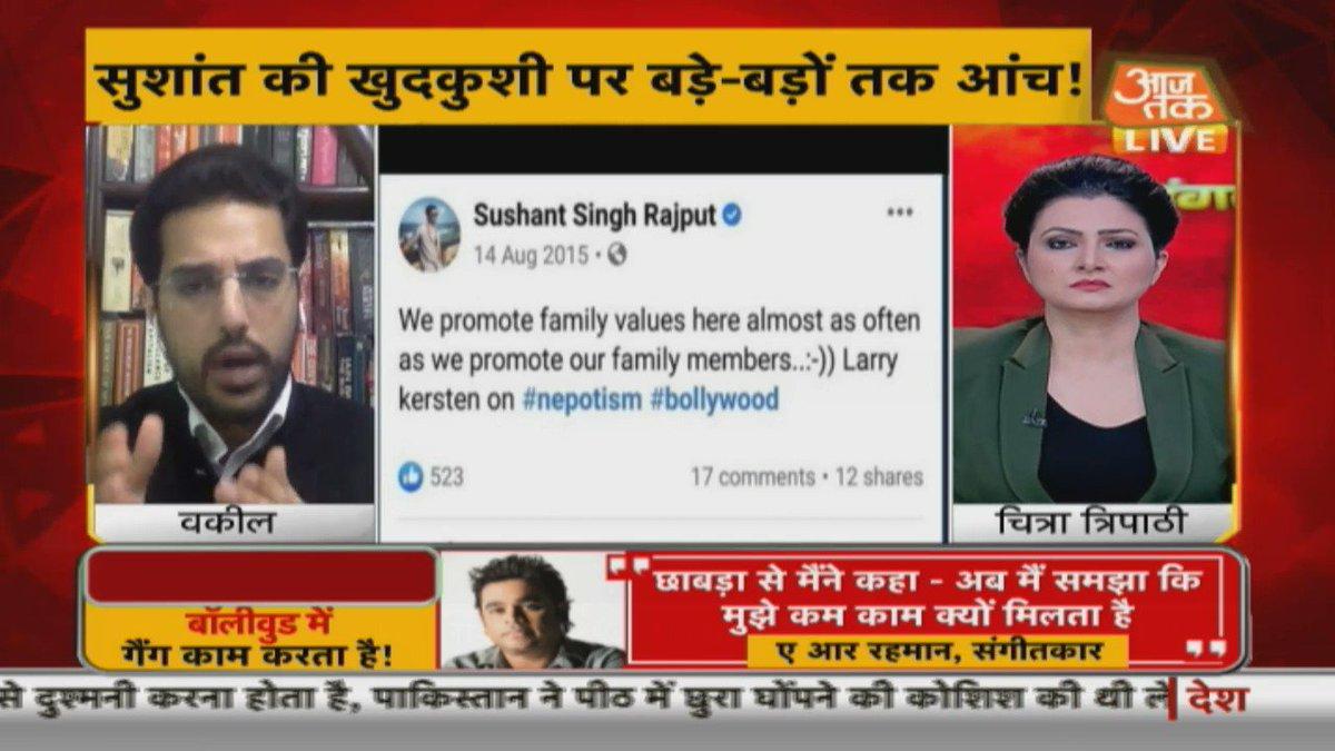 #SushantSinghRajput की मौत को लेकर उठाए यह सवाल, CBI investigation is must in this case @chitraaum   #janandolan4SSR