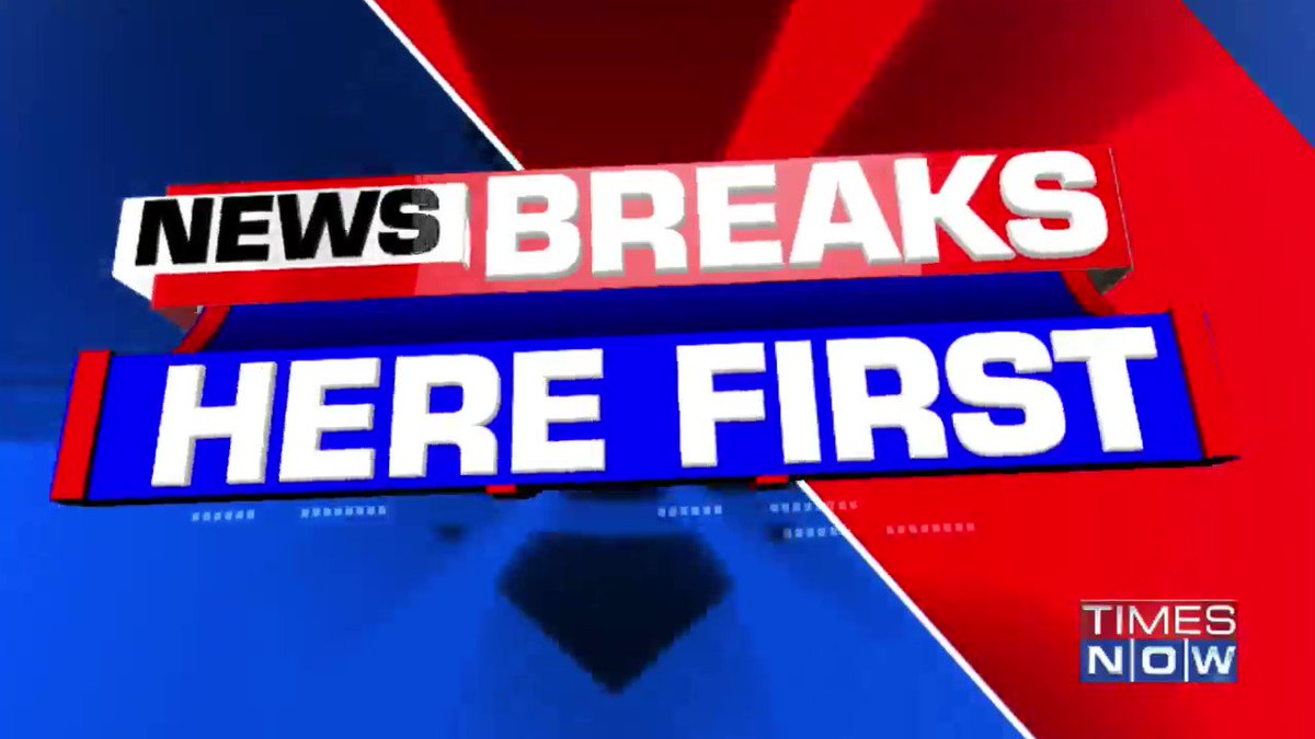 #Breaking | TMC sources: 21 BJP leaders including 4 MPs & 1 MLA likely to join TMC.  Details by TIMES NOW's Tamal Saha.