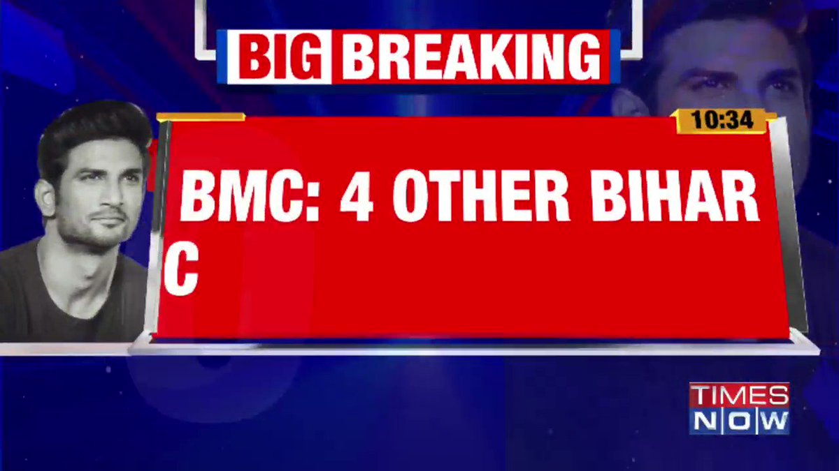 #Breaking | BMC sources: 4 other Bihar cops to be quarantined.  Aruneel with details. | #SushantJusticeCampaign
