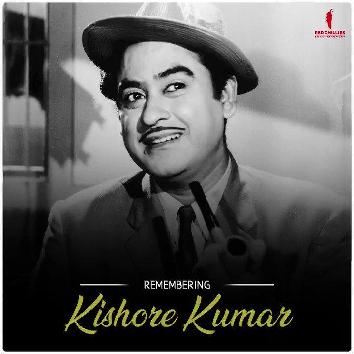 Remembering the legendary music maestro, #KishoreKumar, on his birth anniversary! 🎶