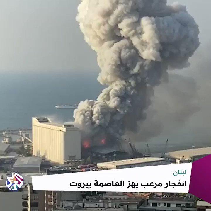 مشاهد جديدة تظهر قوة الانفجار المرعب الذي هز العاصمة اللبنانية #بيروت