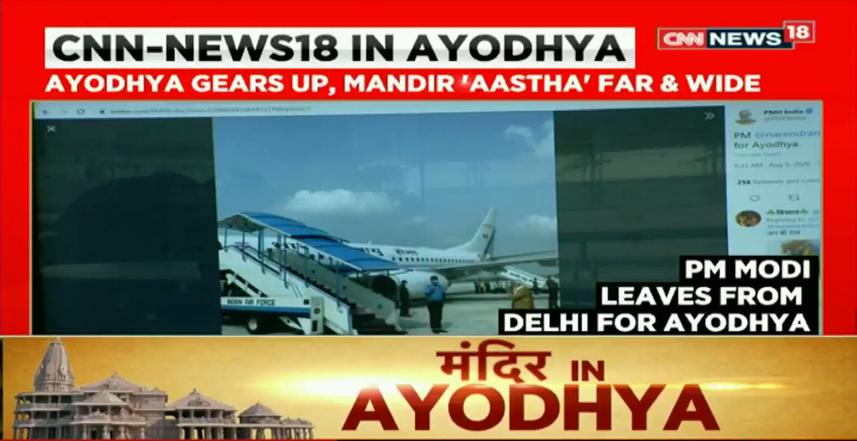 #Alert - PM Narendra Modi leaves for Ayodhya.   #MandirInAyodhya  Live Updates:
