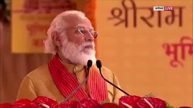 जीवन का ऐसा कोई पहलू नहीं है, जहां हमारे राम प्रेरणा न देते हों।  भारत की ऐसी कोई भावना नहीं है, जिसमें प्रभु राम झलकते न हों।  भारत की आस्था में राम हैं, आदर्शों में राम हैं।  भारत की दिव्यता में राम हैं, दर्शन में राम हैं।  राम भारत की 'अनेकता में एकता' के सूत्र हैं।