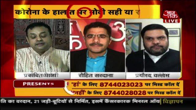 #Congress को आता-जाता कुछ नहीं है और ये हर चीज़ के एक्सपर्ट बनते हैं: @sambitswaraj #Dangal | @sardanarohit |