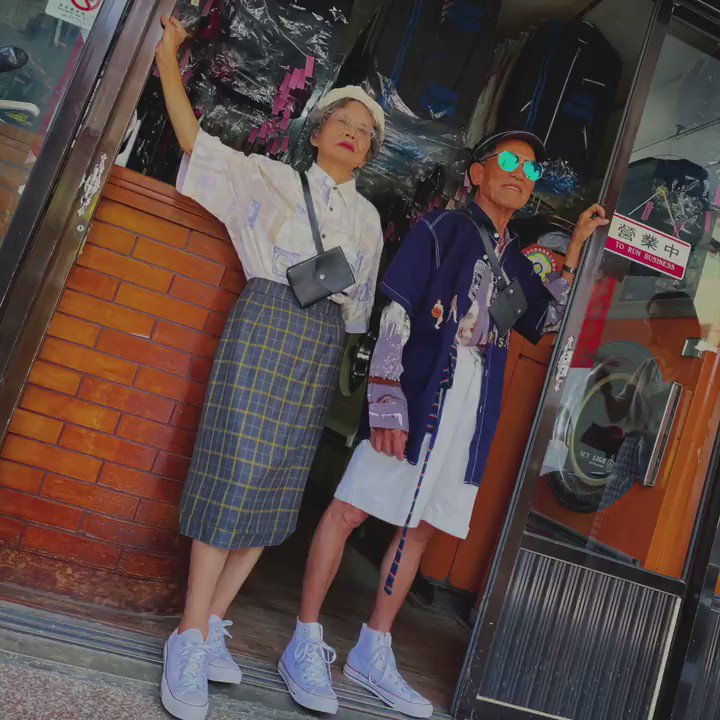 Meet the grandparents who went viral after modelling clothes discarded at their launderette.  Listen to the full interview here: