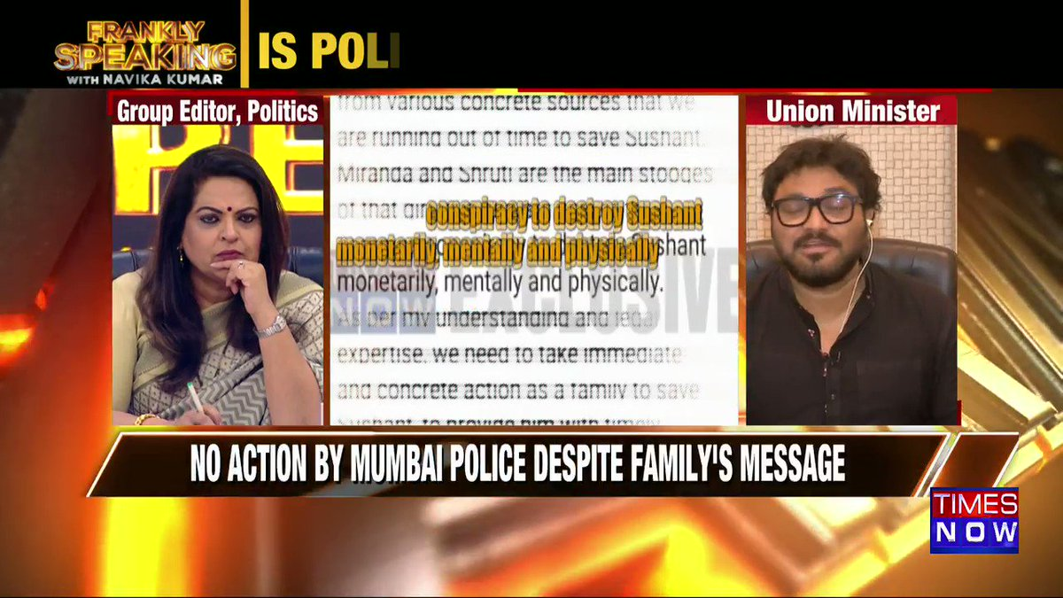 If Sushant's family got in touch with the Mumbai Police, then there should have been some reaction by the cops: Union Minister @SuPriyoBabul tells Navika Kumar on #FranklySpeakingWithSupriyo.