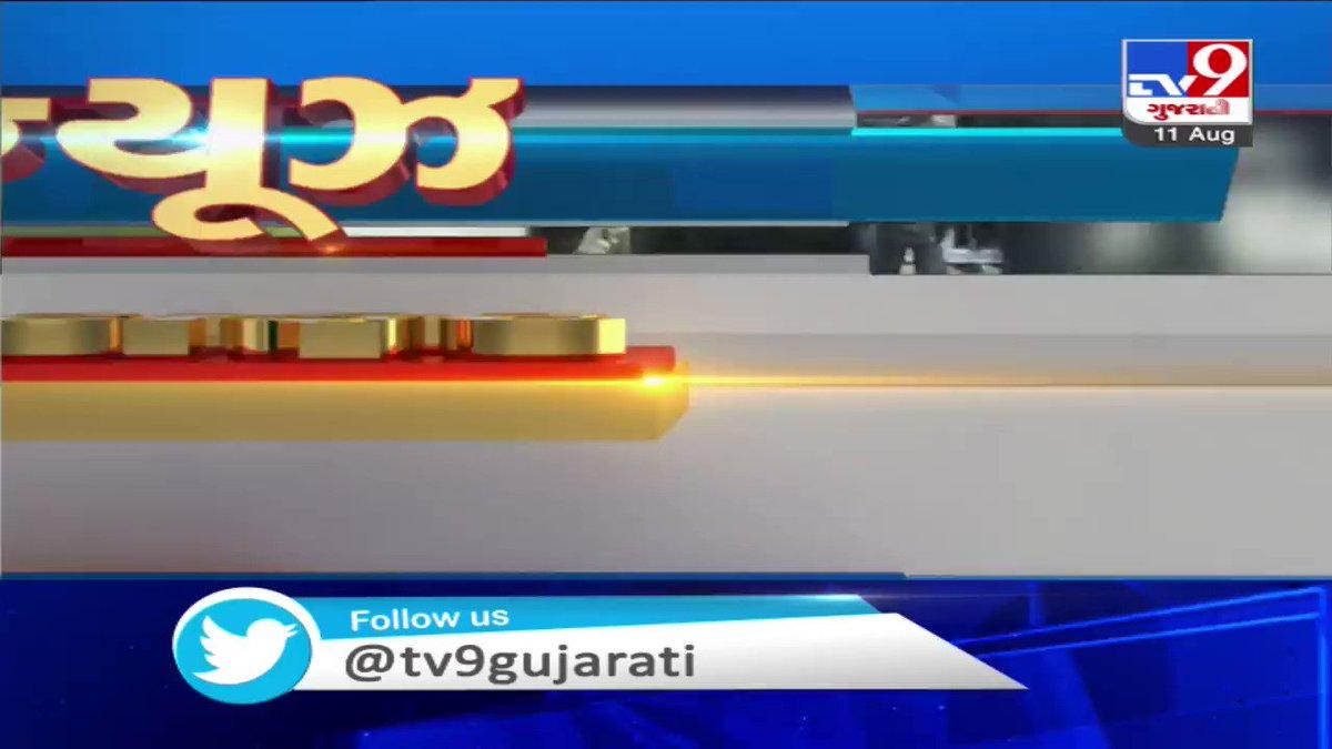 Top News Stories From #Gujarat #TV9News
