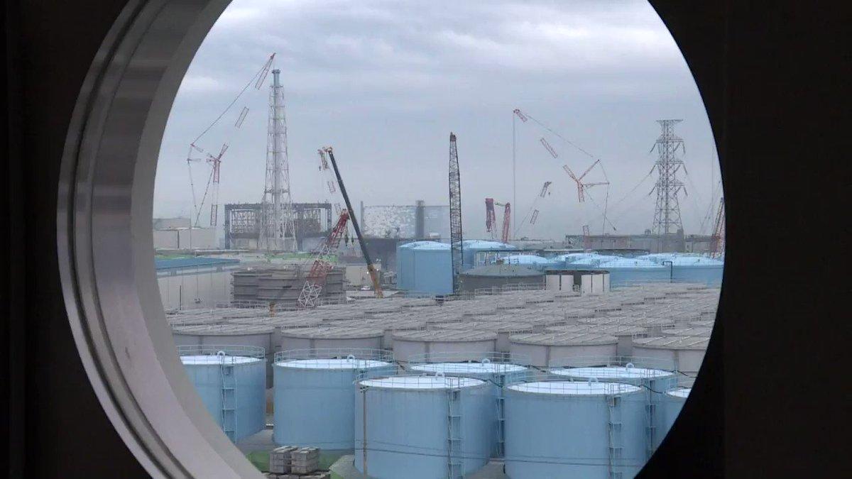 L'opérateur de Fukushima prétend toujours pouvoir nettoyer la centrale nucléaire #AFP