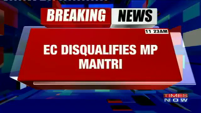EC disqualifies MP mantra Narottam Mishra for hiding paid news expense #WATCH report