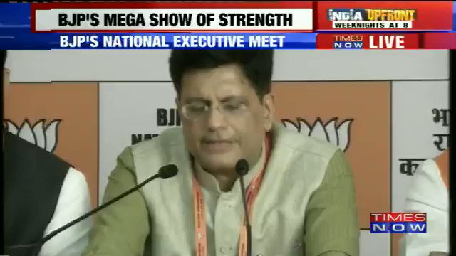 Government is relentlessly working in the interests of the poor Rail Minister Piyush Goyal #BJPMegaMeet