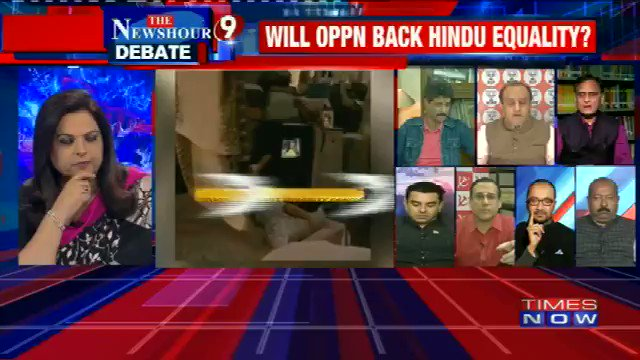 .@SudhanshuTrived, BJP, presents his point of view on #EqualRightsForHindus