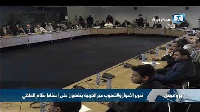 RT @alekhbariyatv: فيديو | تحرير #الأحواز والشعوب غير العربية يتفقون على إسقاط نظام الملالي. #الإخبارية #إيران https://t.co/lqmWQ4cdwu