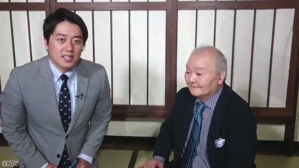ズームイン!!サタデーさんの動画キャプチャー