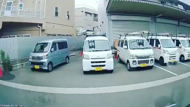 #Osaka