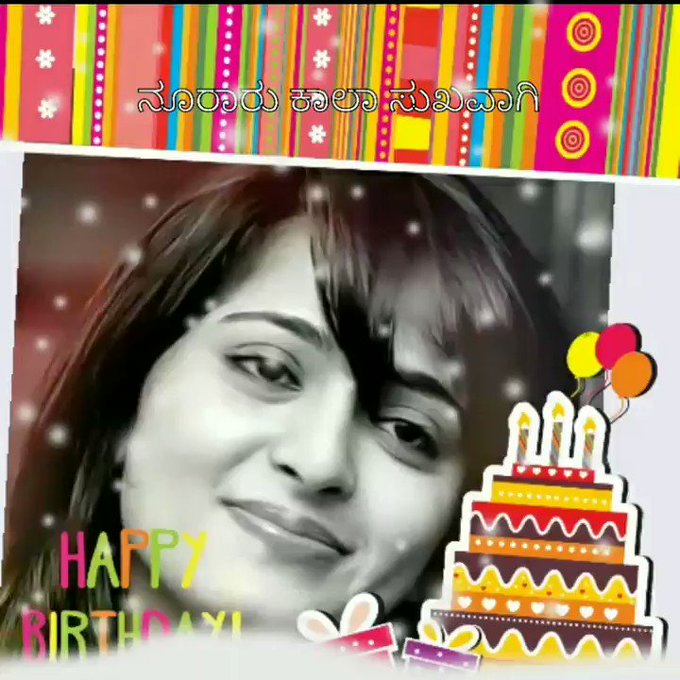 Happy birthday anushka shetty in advance