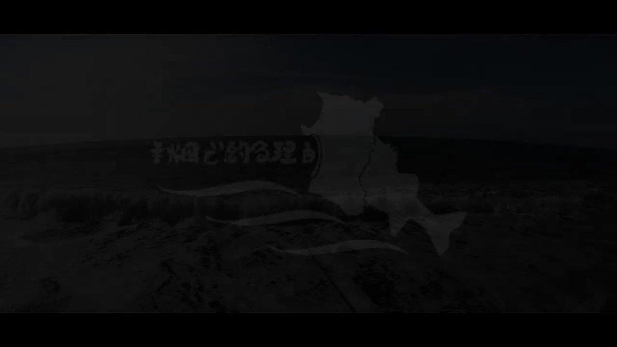 ハタハタも区切りついたし、そろそろ今年を振り返る時期です。 是非チャンネル登録お願いします! https://t.co/fIdKWRUncz  #秋田で釣る理由 #シーバス #秋田 #akita #秋田YouTuber https://t.co/KOd86raM7m