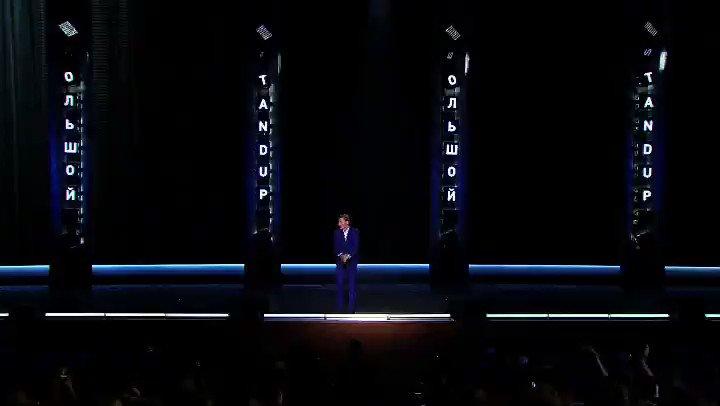 Уже традиционный предновогодний мой новый Большой Stand Up из Крокуса смотри сегодня в 22:00 на ТНТ! С Наступающим! https://t.co/vuDyrGCUbu