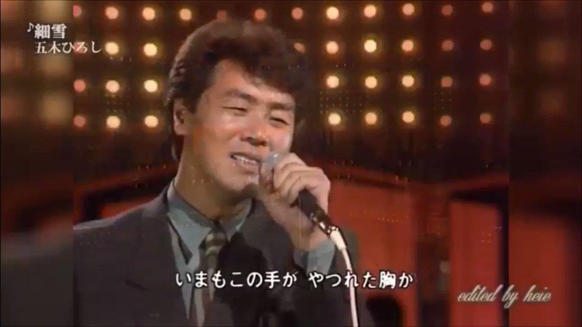 五木ひろし / 細雪 (1983.9)