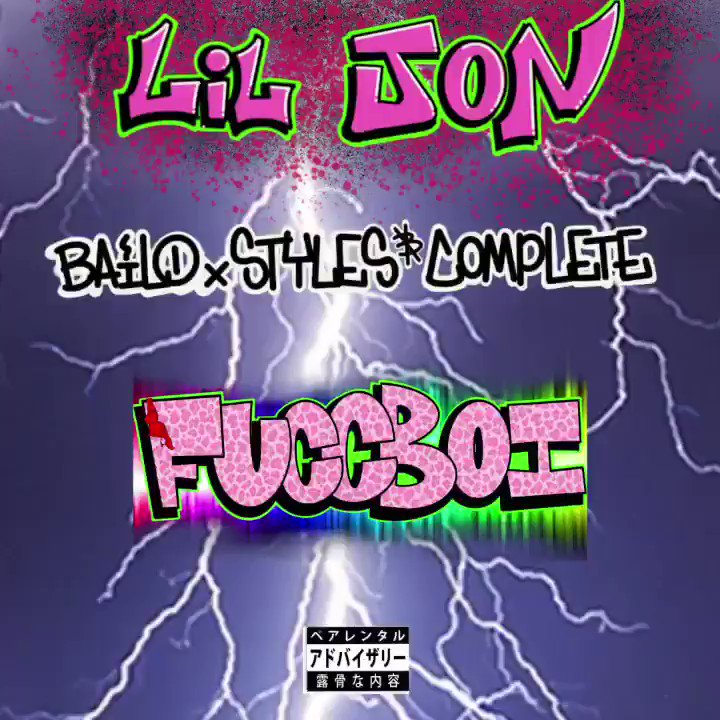 MIDDLE FINGERS UP IF U HATE FUCCBOIS ????????????????????????! NOW BANG YA HEAD TO THIS HARD ASS DROP ???????????? https://t.co/D4ShxerpUP