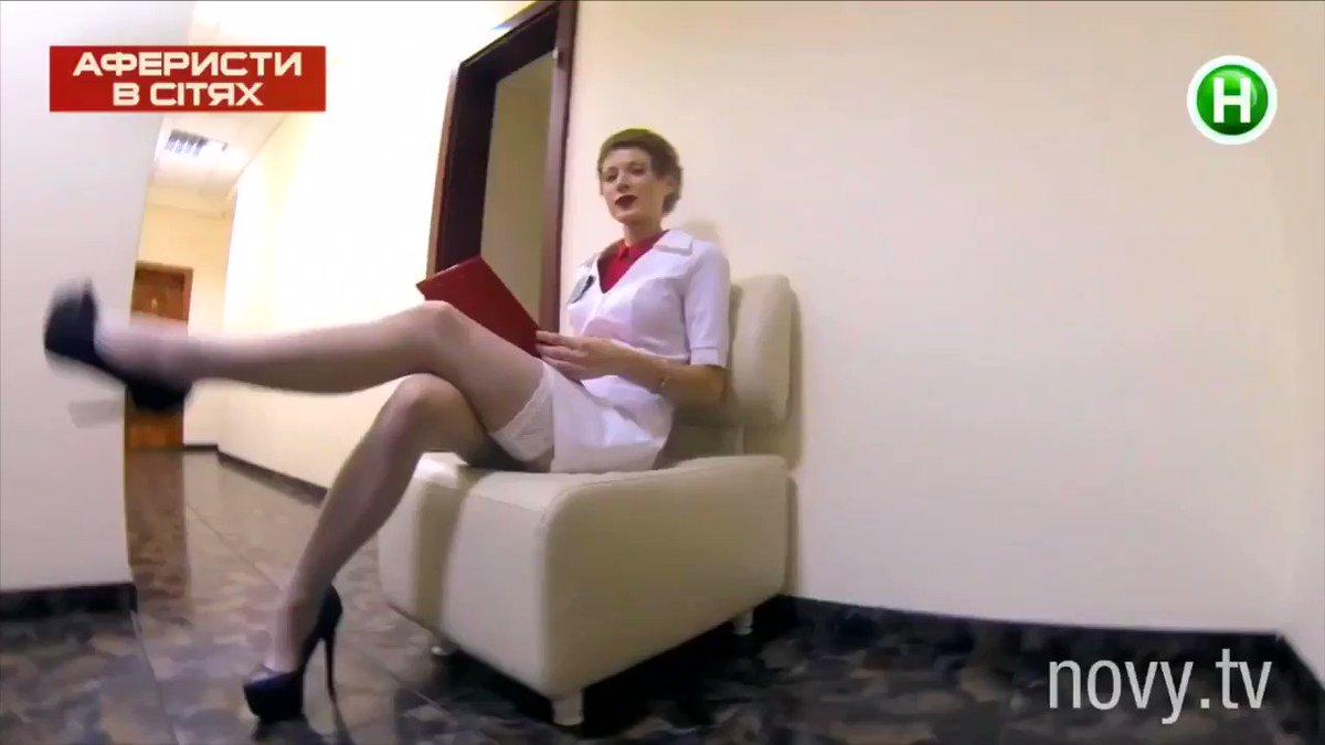 Елена Кристина Лебедь Слитые