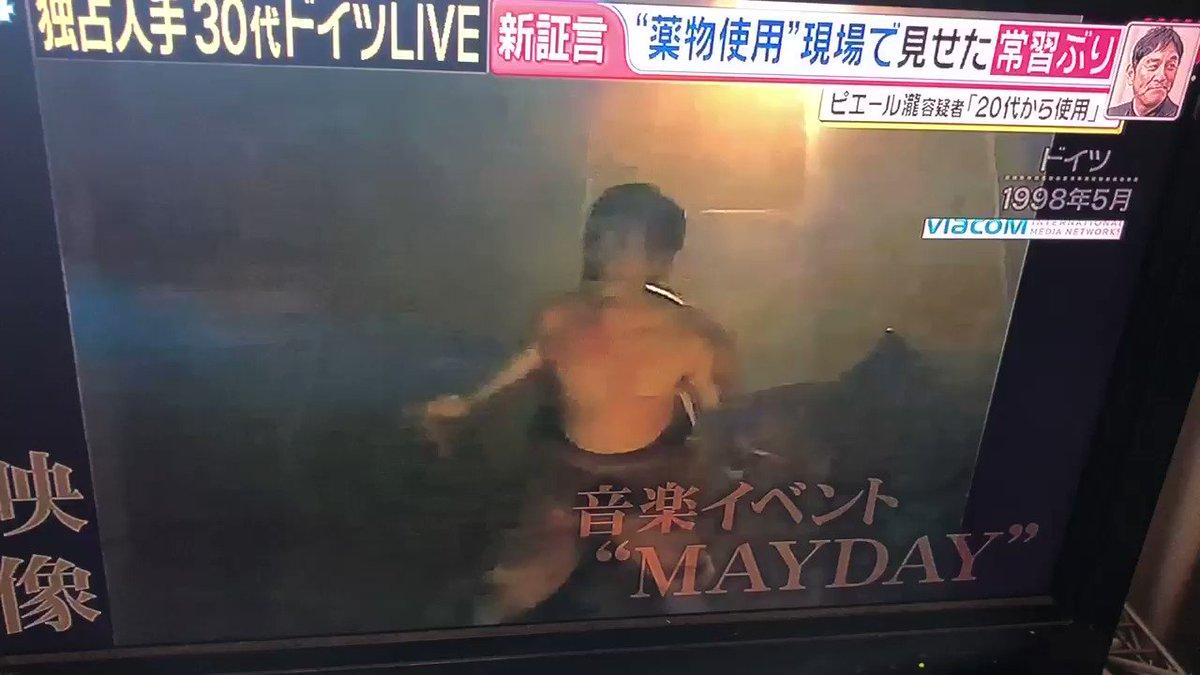 RT @resort_lover テレビつけたらいきなり最高な映像流してくれてた。 https//t.co/DiOrZ9FVzO