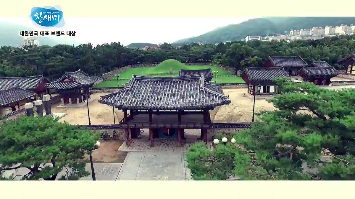 전국이 인정한 김해시 수돗물 '찬새미' 강변여과수를 품은 고품질 수돗물
