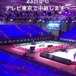 鷲見 玲奈(テレビ東京アナウンサー)