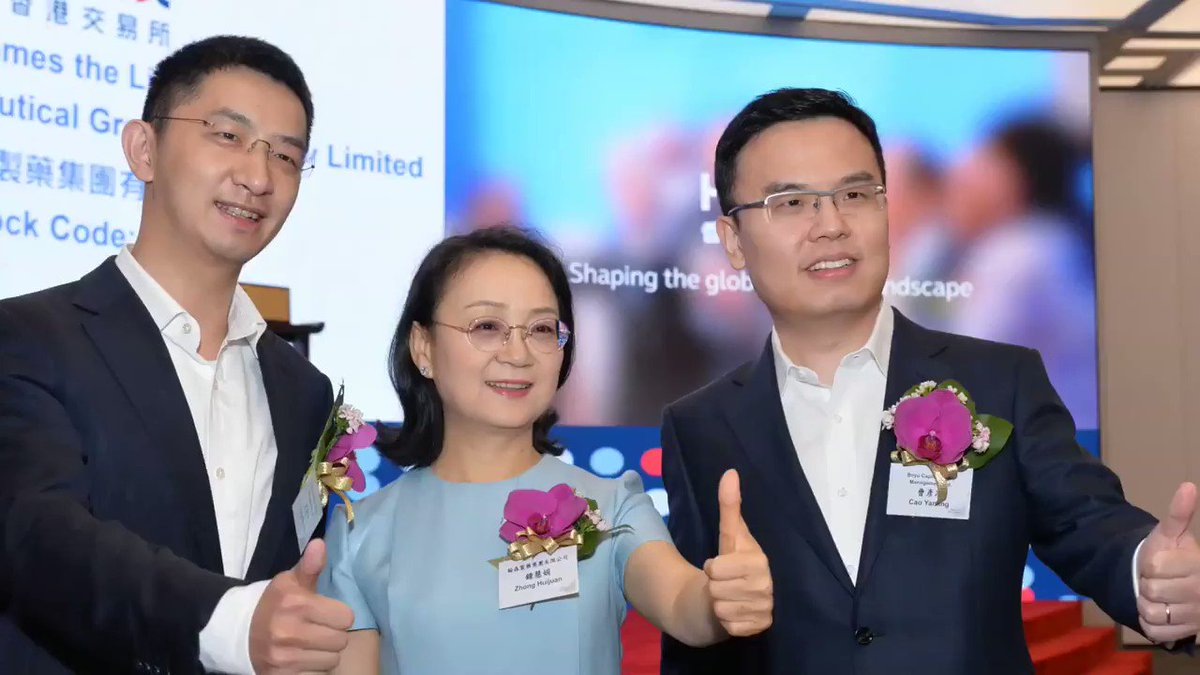 Hansoh Pharmaceutical Group Company Limited (3692) listed on the Main Board today. Welcome!  #IPO https://t.co/cuXRt6qCj1