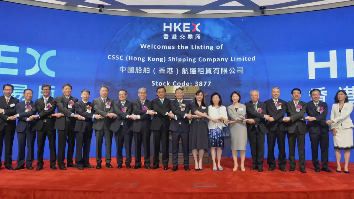 CSSC (Hong Kong) Shipping Company Limited (3877) listed on the Main Board today. Welcome! #IPO https://t.co/TPwYQcrm93