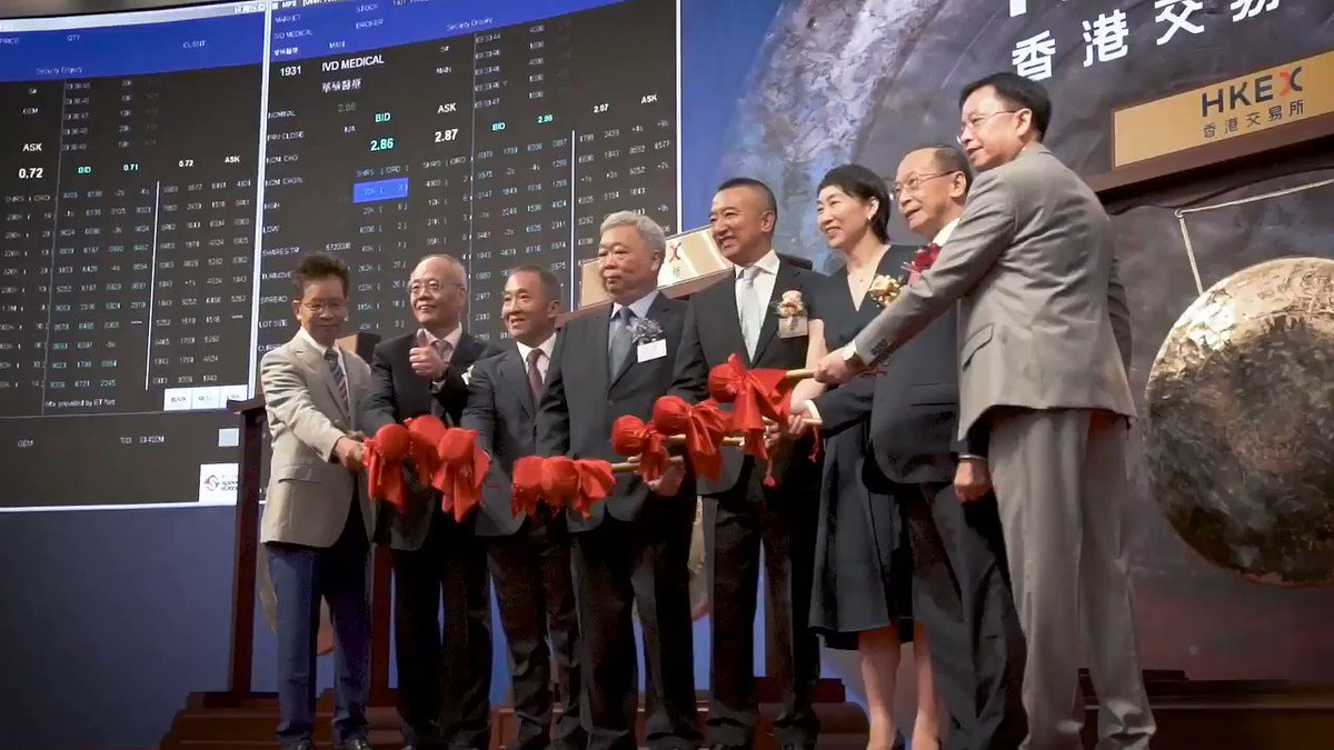 Four companies listed on HKEX's markets today! Welcome! #IPO https://t.co/fuKE6lFyl9
