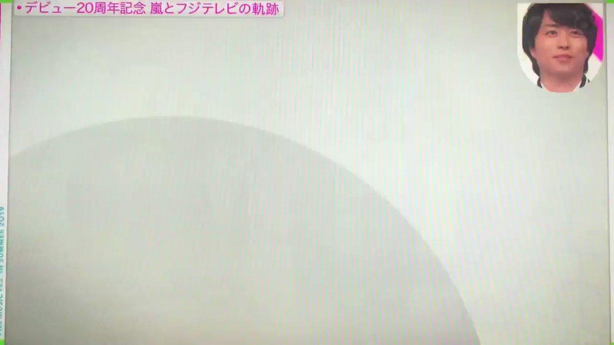嵐 love rainbow ドラマ
