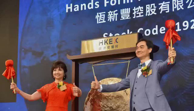 歡迎恆新豐控股有限公司(1920)今日在香港交易所主板上市! https://t.co/zMOX9Lzqkh