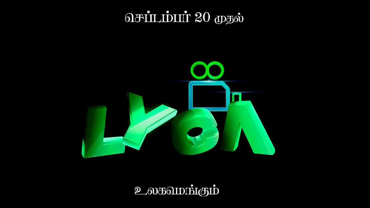 Here's a new promo of #KAAPPAAN 😎  #HeyAmigoVideoSong 🕺▶️ releasing at 7PM today!  @Suriya_offl @anavenkat @Mohanlal @arya_offl @sayyeshaa @Jharrisjayaraj @msprabhuDop @editoranthony @KiranDrk @Acharya1Ganesh #KaappaanFromSep20 #2DaysToGoForKaappaan 💥🔥