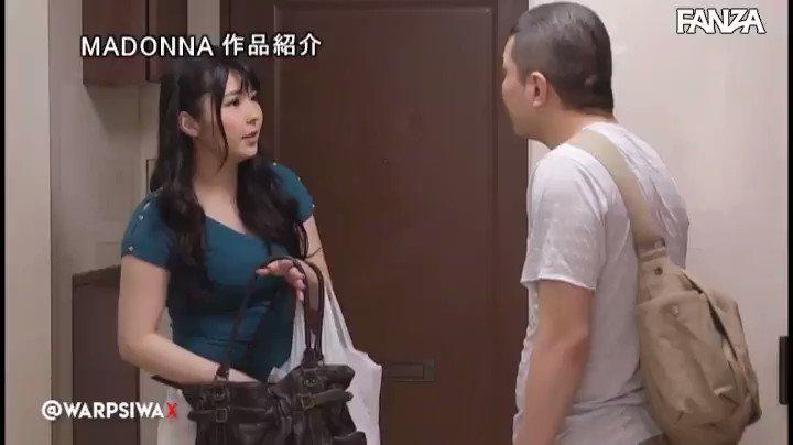 JUY-880 Maru Chikako 🔞 #วาร์ปสิวะ #JAV #WarpsiwaX 🎬 Full Movie