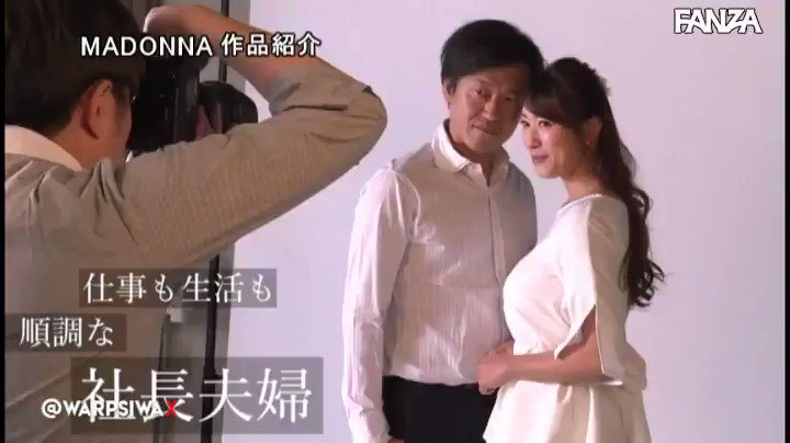 JUY-882 Kobayakawa Reiko 🔞 #วาร์ปสิวะ #JAV #WarpsiwaX 🎬 Full Movie