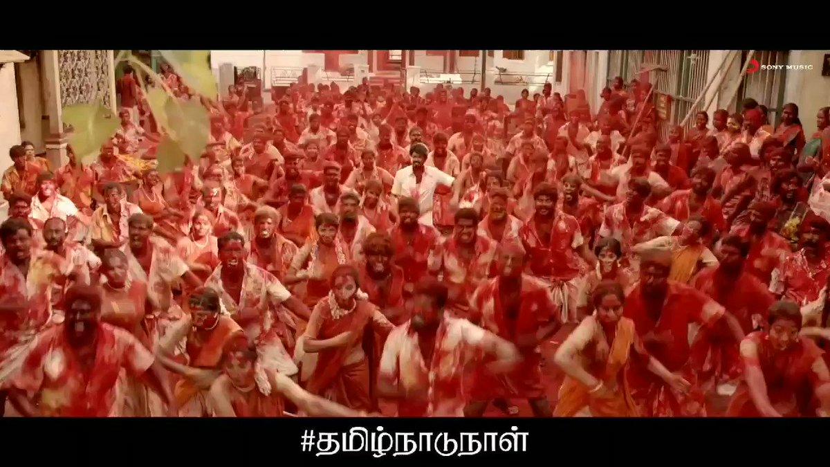 தமிழன்டா எந்நாளும்! 💯🙏  ➡️   #TamilNaduDay #தமிழ்நாடு64