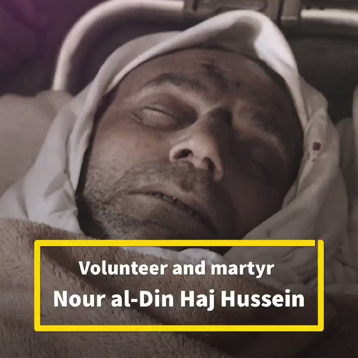 He defected from the regime civil defence to join a cause he knew was just and became a White Helmet. He was a man of high morals and loved by all. He fought the good fight until his last breath. This is Nour's story. https://t.co/AizSERSOAe