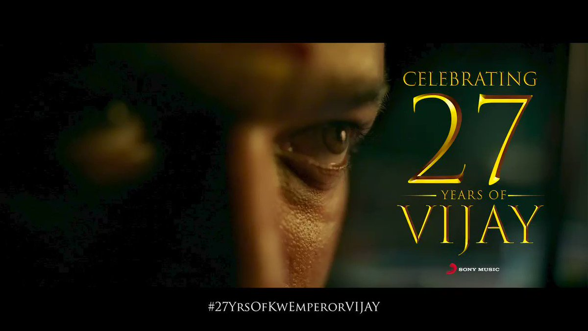 A mammoth feat, An undisputed achievement and Truly the beginning of many!🔥 💯  அன்றும், இன்றும்  #ThalapathyVijay ! 👑  Celebrating the milestone #27YearsofThalapathy 🎉