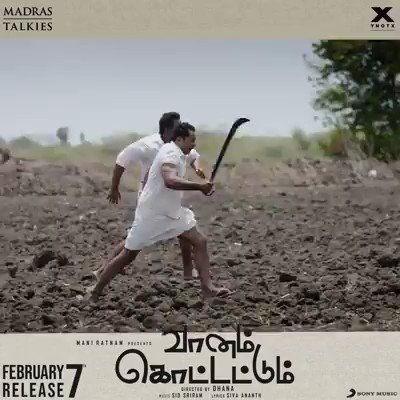 A father is someone who always wants the best for his family. Here's one who wanted the same, but... Me ......as Bose. Wait to watch it   #VKFromFeb7 #VaanamKottattum #வானம்கொட்டட்டும் #ManiRatnam @Dhana236 @realradikaa @iamVikramPrabhu @aishu_dil @MadonnaSebast14